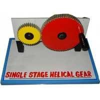 Single Stage Helical Gear