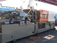 Used Injection Moulding Machine 280 Ton Meiki