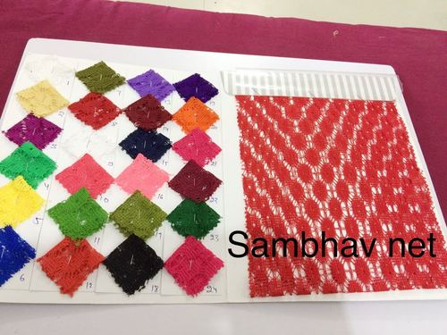 sambhav Net