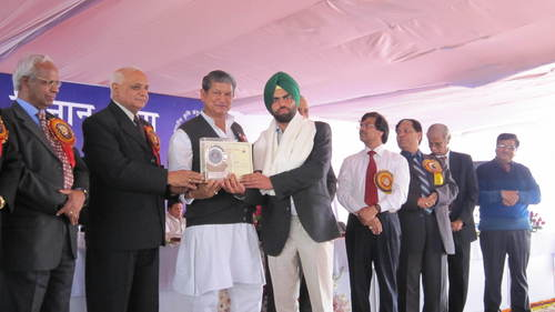 Award Achiever