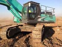 Kobelco Used Spare Parts Of Excavator SK-480 LC-8