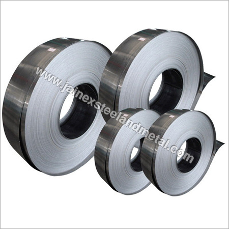 Stainless Steel Coil Slitting