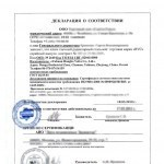 Export to Russia Federation, Republic of Ukraine