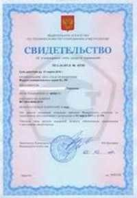 Hygienic Report  State Registration Certification