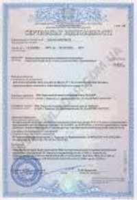 UKRSEPRO Services