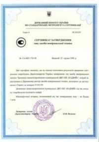 UkrSEPRO Hijven (Hygienic Report)