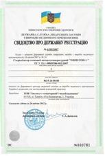 Export to Ukraine