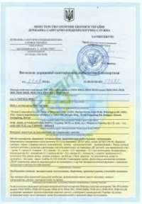 Ukraine Hygiene Certificate of the Ministry of Health