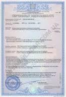 Ukraine Technical Conditions Development