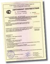 Technical Supervision Of Manufacture Of Certified Productn Of Manufacture Of Certified Product