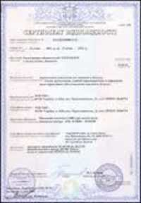 Model Scheme Certification In The System Ukrsepro