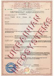 General Provisions Systems Ukrsepro