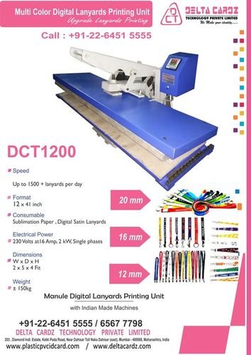 DIGITAL LANYARDS PRINTING MACHINE