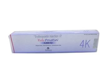 Erythropoietin Injection Reliance
