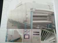 Infrared Heating Oven