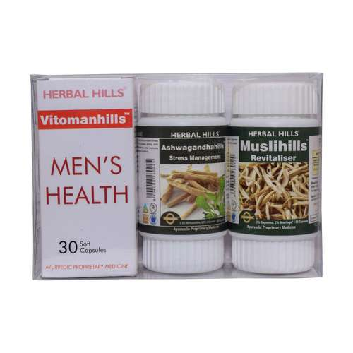 Ayurvedic Medicines for Strength and Stamina - Vitomanhills Combinatio Pack