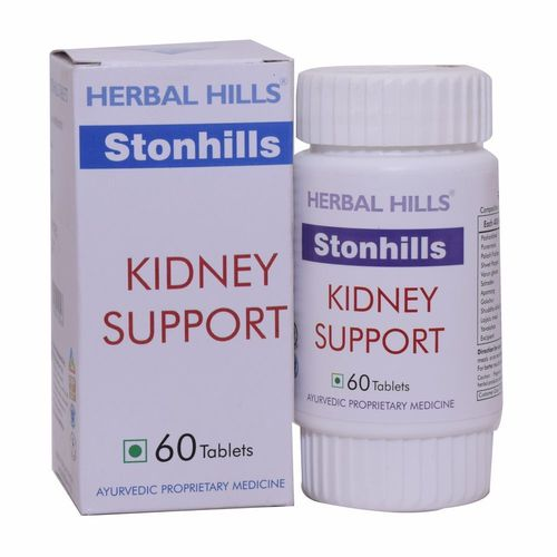 Ayurvedic Medicine For Kidney Stone Stonhills 60 Tablets Certifications Iso 22000 2005 Gmp Usda Voca Halal Price 295 Inr Pack Id C2856194