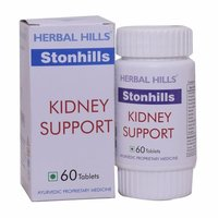 Ayurvedic Medicine for Kidney Stone - Stonhills 60 Tablets