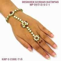 Simple Hathpan Fancy