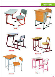 MODERN SCHOOL FRUNITURES