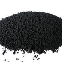 Reactive Black Dyes