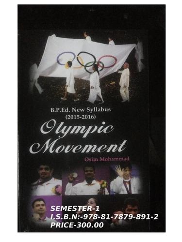Olympic Movement (Semester-1)