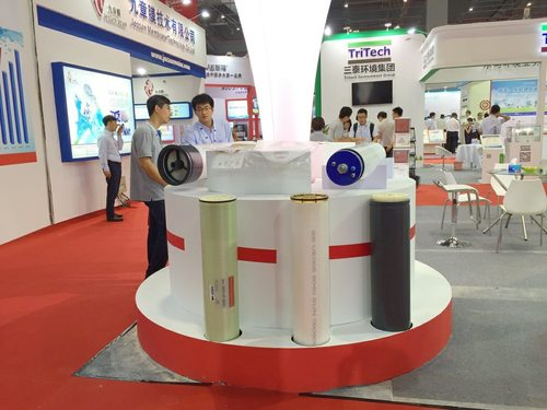 E-Coat Ultrafiltration(UF) Membrane