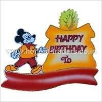 Thermocol Birthday Banner