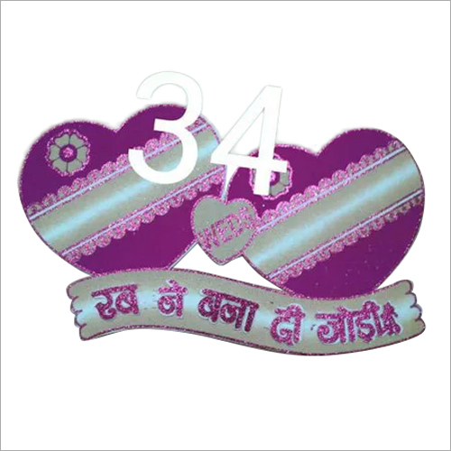 Thermol Marriage Decoration Heart