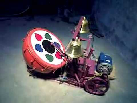 Temple Bell Machine