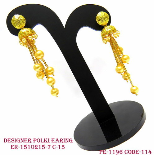 Hanging Pearl Earring