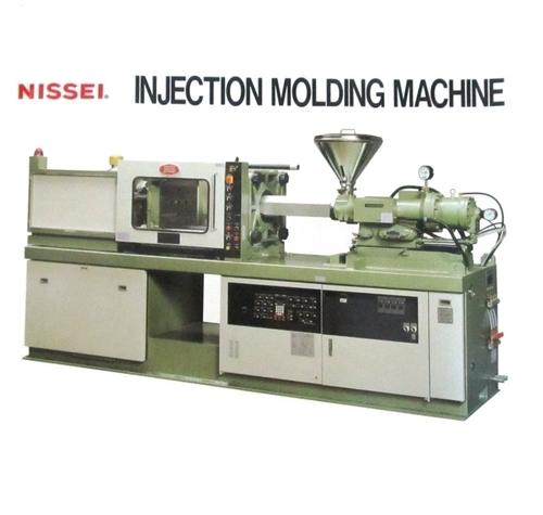 Nissei High Performance Injection Molding Machine