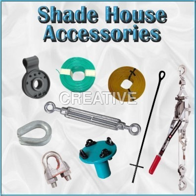 Shade House Accessories