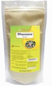 Dhamasa Powder