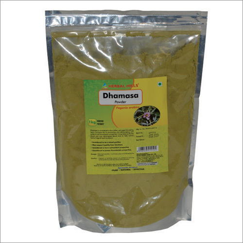 Blood Purifier Powder - Dhamasa