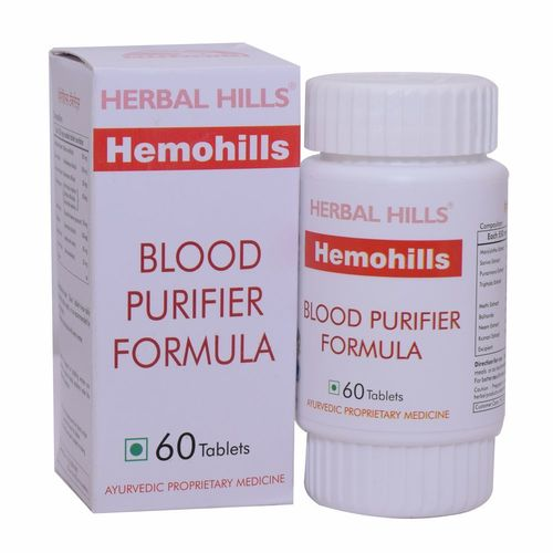 Blood Purifier Tablets - Blood Cleanser - Hemohills 60 Tablets
