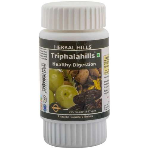 Ayurvedic Medicine for Digestion Problem - Triphala 60 Capsule