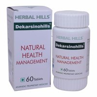 Dekarsinohills 60 Tablets for Body Immunity - Healthy Cell Care