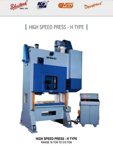 High Speed Presses - H Type