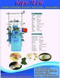 Industrial Textile knitting Machine
