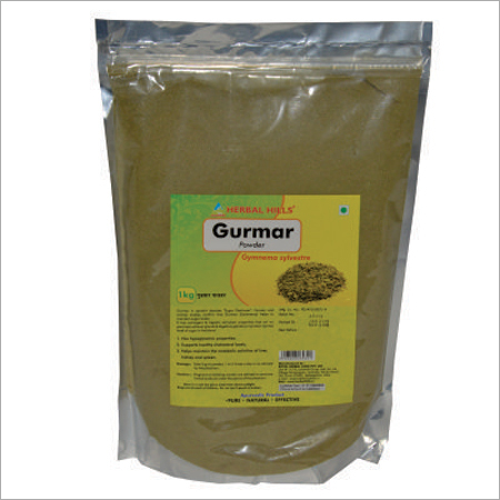 Gymnema Sylvestre Powder