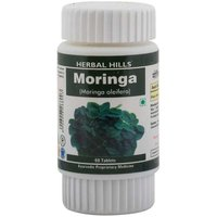 Ayurvedic Joint Pain Relief Capsule - Moringa 60 Tablets