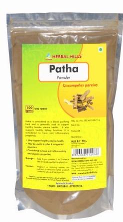 Digestive Powder Patha