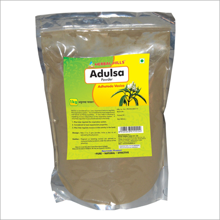 Adhatoda Vasica Powder