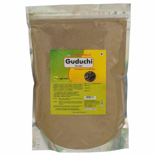 Ayurvedic Guduchi Powder 1kg for immunity Support