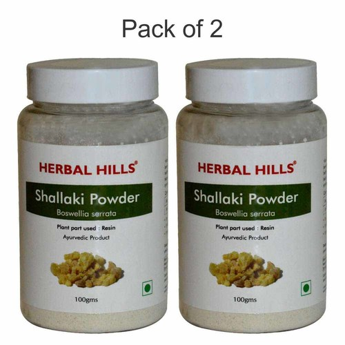 Ayurvedic Shallaki Powder 100gm for Joint pain Relief (Pack of 2)