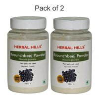Ayurvedic Krounchbeej Powder 100gm for Strenght & Stamina (Pack of 2)