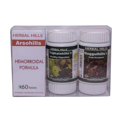 Arsohills Kit - Piles Management