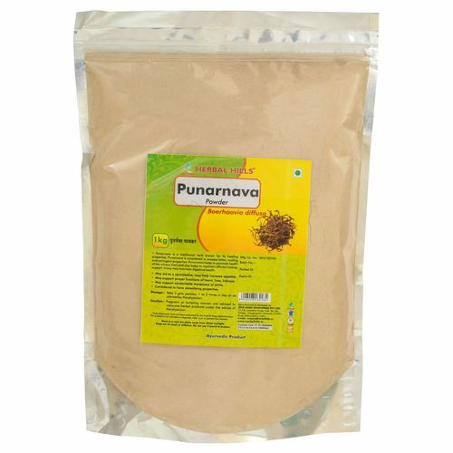 Ayurvedic Punarnava Powder 1kg for Kidney & Prostate health