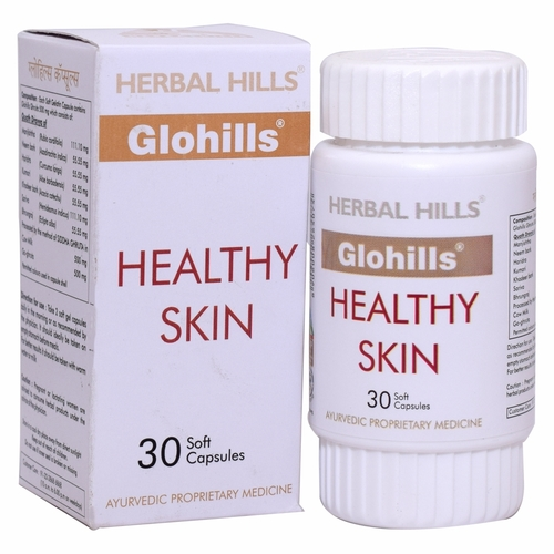 Glohills 30 Capsules for Healthy Skin Naturally